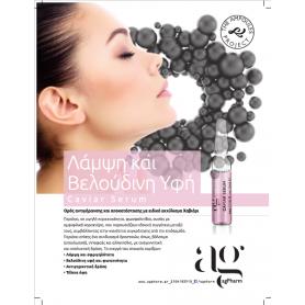 Ag Pharm Caviar Serum 2ml - Ag pharm