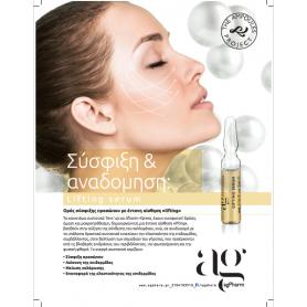 Ag Pharm Lifting Serum 2ml - Ag pharm