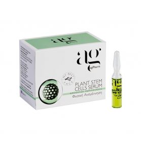 Ag Pharm Plant Stem Serum 2ml