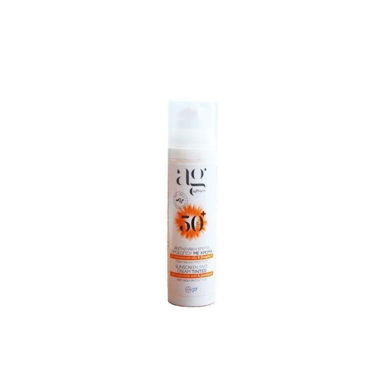 Ag Pharm Sunscreen Face Spf 50 Tinted 75ml - Ag pharm