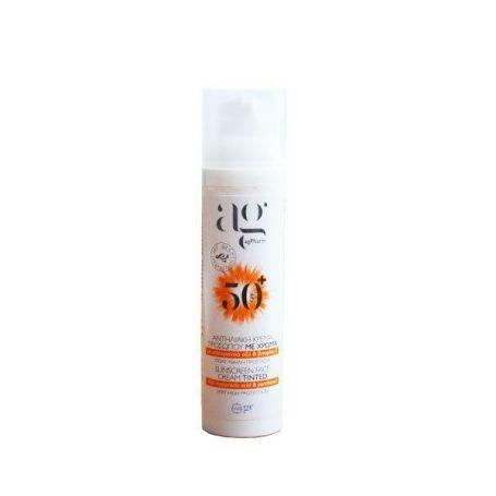 Ag Pharm Sunscreen Face Spf 50 Tinted 75ml -Pharmacystories