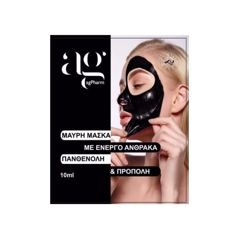 Ag pharm Black Mask Peel off