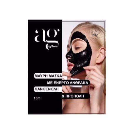 Ag pharm Black Mask Peel off Μαύρη Μάσκα για Βαθύ Καθαρισμό 10ml - Ag pharm