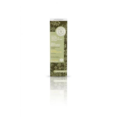 Aralia Mandshurica Night Cream, Θρέψη και Αναγέννηση για ξηρό δέρμα, 50 ml (ηλικίες 22+) - Natura Siberica