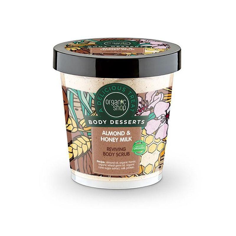 Body Desserts Almond & Honey Milk Αναζωογονητικό απολεπιστικό σώματος, 450 ml - Natura Siberica