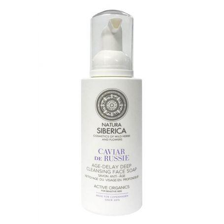 Copenhagen, Caviar de Russie, Age delay deep cleansing face soap -Natura Siberica Greece -Natura Siberica -PharmacyStories