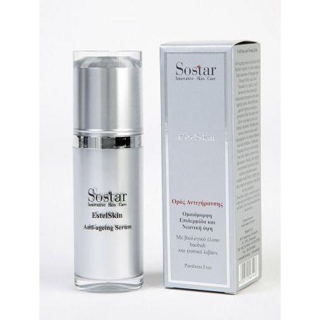 Estel skin - Ορός Αντιγήρανσης -Sostar 30ml - Sostar