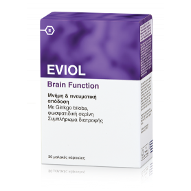 Eviol Brain Function 30...