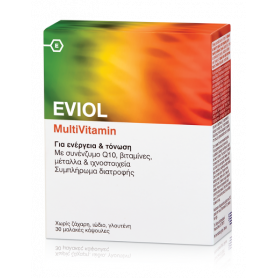 Eviol Multivitamin 30 μαλακές κάψουλες - Eviol