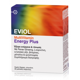 Eviol MultiVitamin Energy...