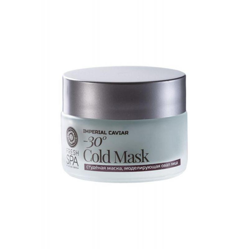 Fresh Spa Imperial Caviar sculpting face mask -30C Cold -Natura Siberica Greece -Natura Siberica -PharmacyStories