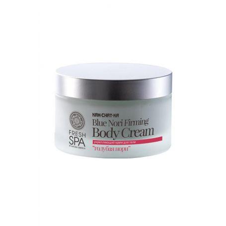 Blue Nori Firming Body Cream-Natura Siberica-Naturasiberica-Pharmacystories