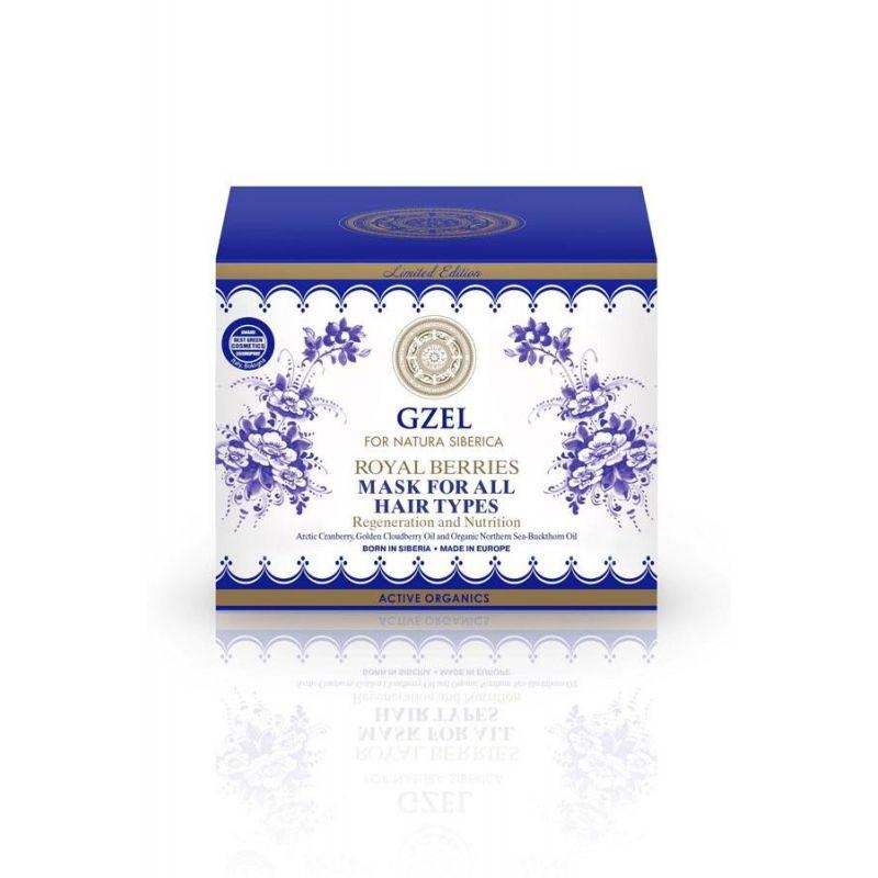 Gzel Royal Berries hair mask, Αναγγένηση & Θρέψη, Για Όλους τους Τύπους , 120ml - Natura Siberica