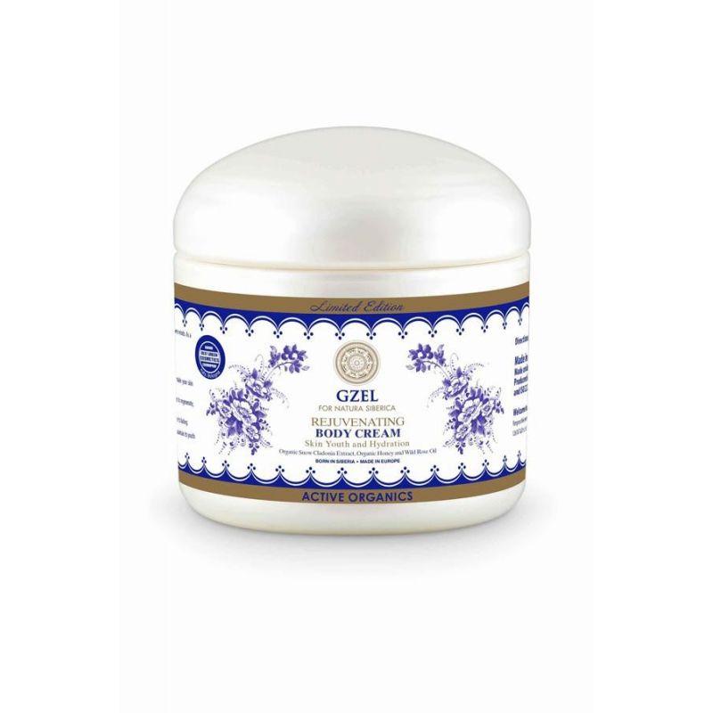 Gzel, Rejuvinating body cream-Natura Siberica-Naturasiberica-Pharmacystories