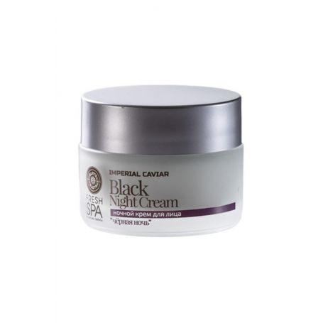 Imperial Caviar rejuvenating Black Night face Cream -Natura Siberica Greece -Natura Siberica -PharmacyStories