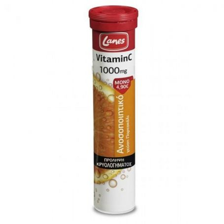 Lanes Βιταμίνη C 1000mg 20Eff.Tabs
