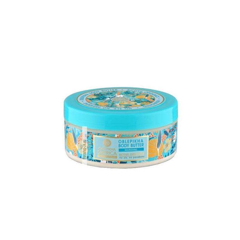 Oblepikha Body Butter, Θρέψη και Ενυδάτωση, 300 ml - Natura Siberica