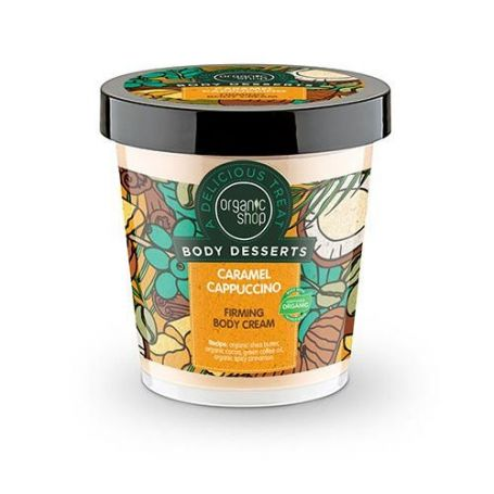 Body Desserts Caramel Cappuccino , Συσφικτική κρέμα σώματος Καραμέλα Καπουτσίνο, 450ml - Natura Siberica