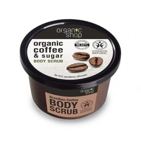 Organic Shop, Body scrub Brazilian Coffee, Scrub σώματος , Καφέ Βραζιλίας , 250ml - Natura Siberica