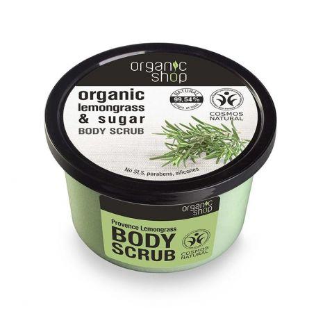 Organic Shop, Body scrub Provancal Lemongrass, Scrub σώματος, Λεμονόχορτο, 250ml - Natura Siberica