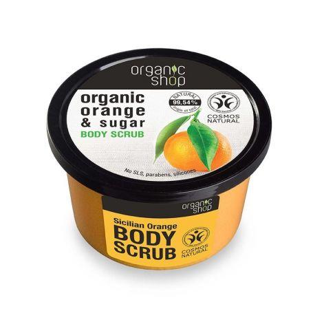 Organic Shop, Body scrub Sicilian Orange, Scrub σώματος-Natura Siberica Greece -Natura Siberica -PharmacyStories