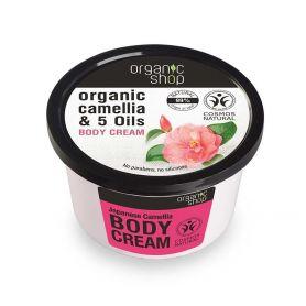 Organic Shop, Βιολογική Καμέλια & 5 Έλαια, BODY CREAM, 250ml - Natura Siberica