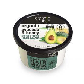 Organic Shop, Βιολογικό Αβοκάντο & Μέλι, Μάσκα μαλλιών για γρήγορη επανόρθωση, 250ml - Natura Siberica