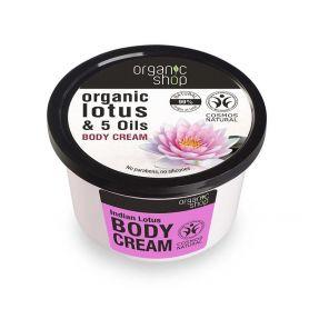 Organic Shop, Βιολογικός Λωτός & 5 Έλαια, BODY CREAM, 250ml -PharmacyStories