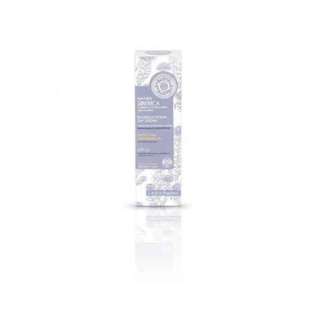 Rhodiola Rosea Day Cream,Ενυδάτωση για Ευαίσθητο Δέρμα, με SPF-20, 50 ml (ηλικίες 22+) - Natura Siberica