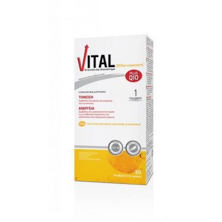 Vital Plus Q10 Πολυβιταμίνη για Τόνωση 30 αναβράζοντα δισκία - Vital