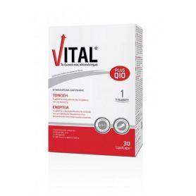 Vital Plus Q10 Πολυβιταμίνη για Τόνωση 30caps - Vital