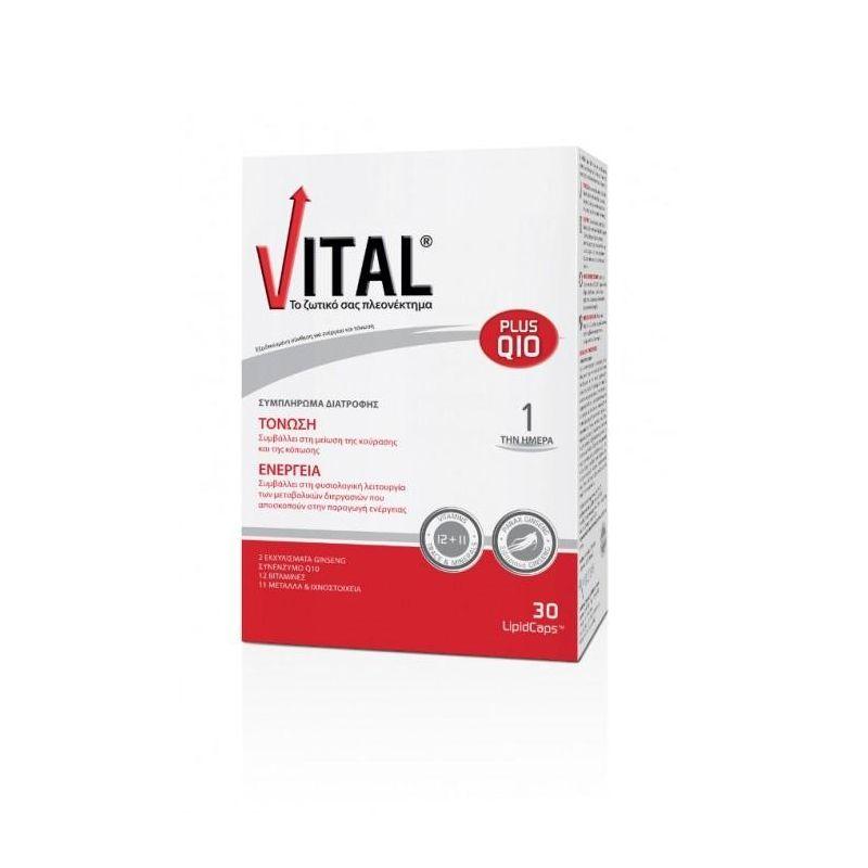 Vital Plus Q10 Πολυβιταμίνη για Τόνωση 30caps