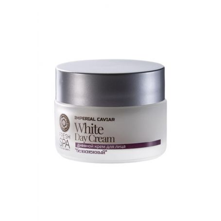 White Day Cream,Rejuvenating Day Face Cream, Imperial Caviar -Natura Siberica Greece -Natura Siberica -PharmacyStories