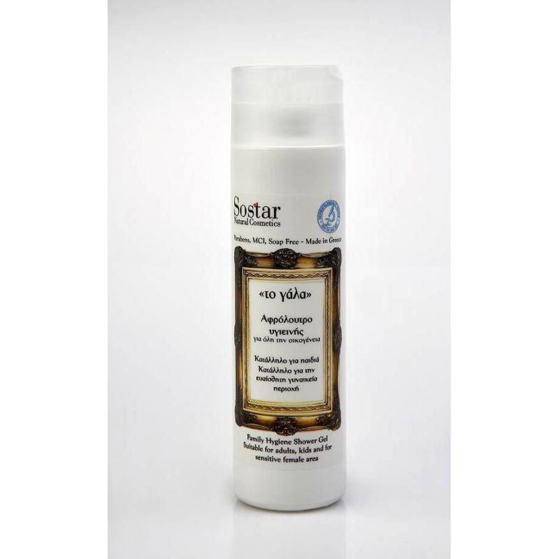 Αφρόλουτρο υγιεινής με γάλα γαίδουρας -Sostar 250ml - Sostar