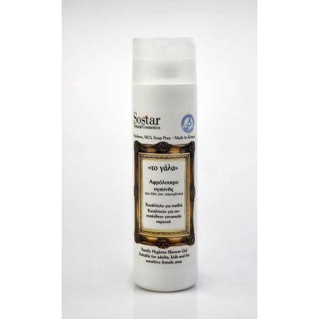 Αφρόλουτρο υγιεινής με γάλα γαίδουρας -Sostar 250ml -pharmacystories