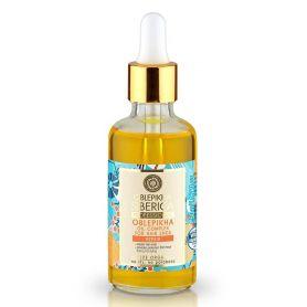Οblepikha oil complex for hair ends, Λαδάκι με βάση το Ιπποφαές, 50ml - Natura Siberica