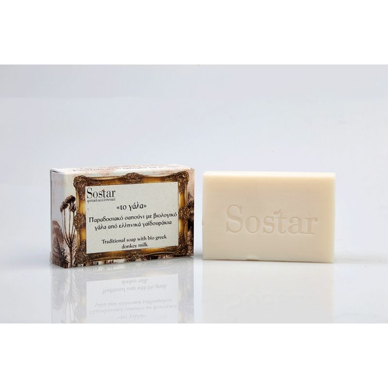Sostar - Παραδοσιακό σαπούνι με βιολογικό γάλα γαϊδούρας 100g - Sostar