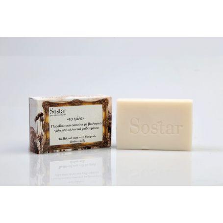Sostar - Παραδοσιακό σαπούνι με βιολογικό γάλα γαϊδούρας 100g