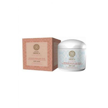 Firming and Rejuvenating Night Body Cream, Σύσφιξη και Αποκατάσταση, 370 ml - Natura Siberica