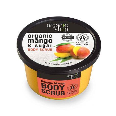 Organic shop , Body scrub Kenyan Mango, Scrub σώματος