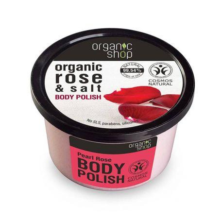 ORGANIC SHOP, Body polish Rose and Salt, Scrub σώματος, Τριαντάφυλλο, 250ml -PharmacyStories