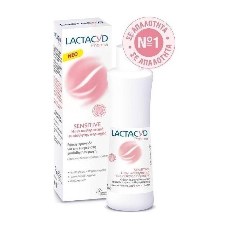 Lactacyd Pharma Sensitive Wash 250ml - Omega Pharma