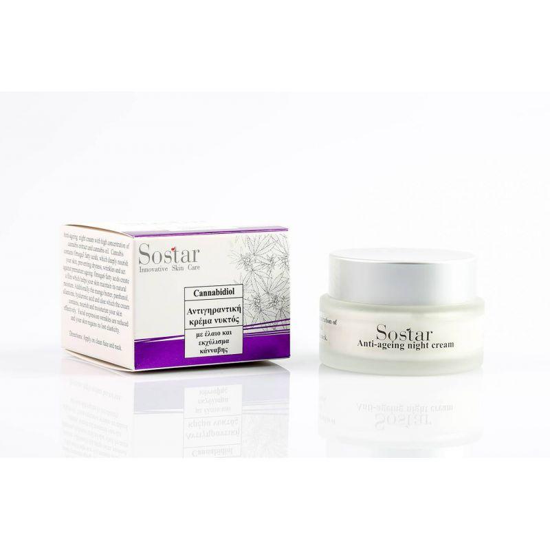 Cannabidiol-Αντιγηραντική κρέμα προσώπου νυκτός-Sostar 50ml - Sostar