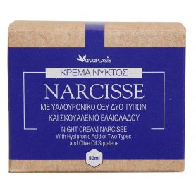 Anaplasis-Κρέμα Νυκτός Narcisse 50ml -Αναplasis -Μελένια Ομορφιά -Pharmacystories -Melenia Omorfia