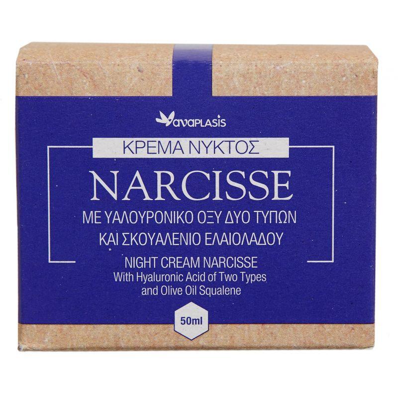Anaplasis-Κρέμα Νυκτός Narcisse 50ml - AnaPlasis