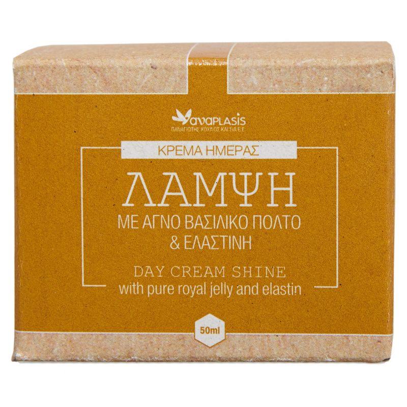 Κρέμα Ημέρας με Αγνό Βασιλικό Πολτό και Ελαστίνη 50ml (30+) Anaplasis - AnaPlasis