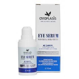 Eye Serum Puffiness & Dark Circles Με Ζαφείρι, Τριπεπτίδια, Αλόη & Υαλουρονικό Δύο Τύπων -Anaplasis 15ml