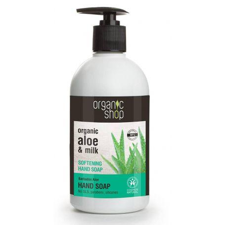 Organic Shop Softening Hand Soap Barbados Aloe Cosmos Natural (BDIH) Aπαλό κρεμοσάπουνο χεριών, 500ml - Natura Siberica