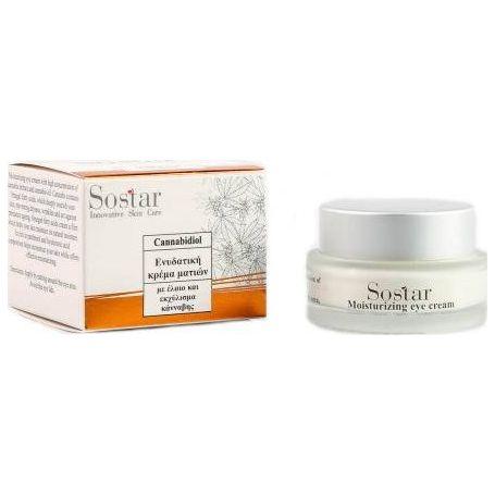 Cannabidiol -Ενυδατική κρέμα ματιών-Sostar 50ml - Sostar