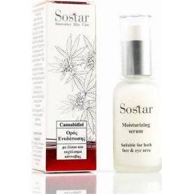 Cannabidiol Ορός ενυδάτωσης προσώπου-Sostar 30ml - Sostar